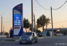 Photo of Бензин подорожал на 400-700 сумов