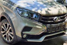 Photo of Автокредит на Lada в Узбекистане