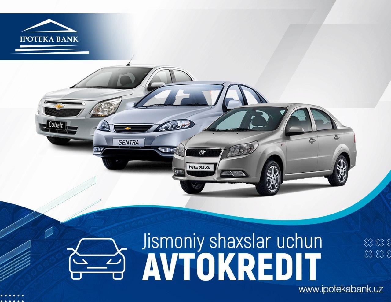 Автокредит в Ипотека банк на автомобили производства UzAuto Motors (GM Uzbekistan)