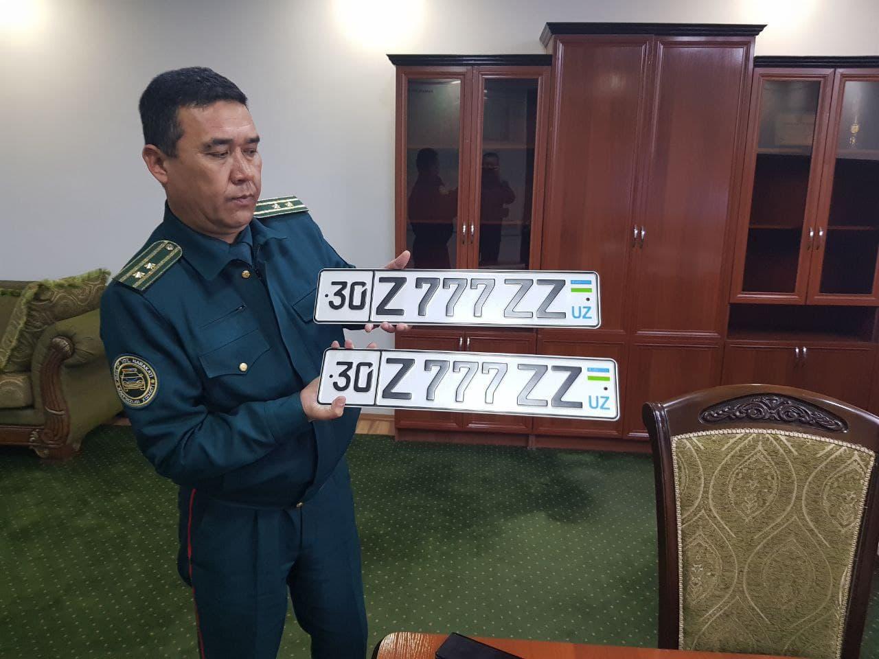 Номер 30 Z 777 ZZ продан на 600 млн. сумов или 57 тыс. долларов США в Самарканде