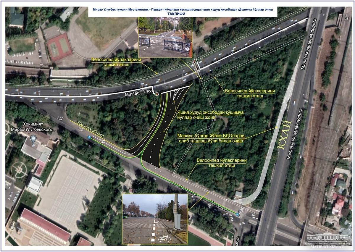 Шавкат Мирзиёев поручил открыть дополнительные дороги и закрытые ранее проезды