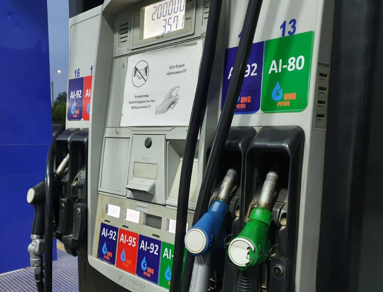 цены на бензин в Узбекистане
