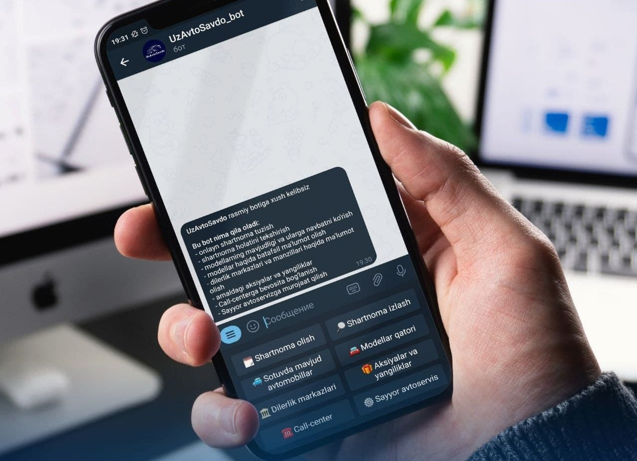 UzAuto запустило новый телеграм-бот