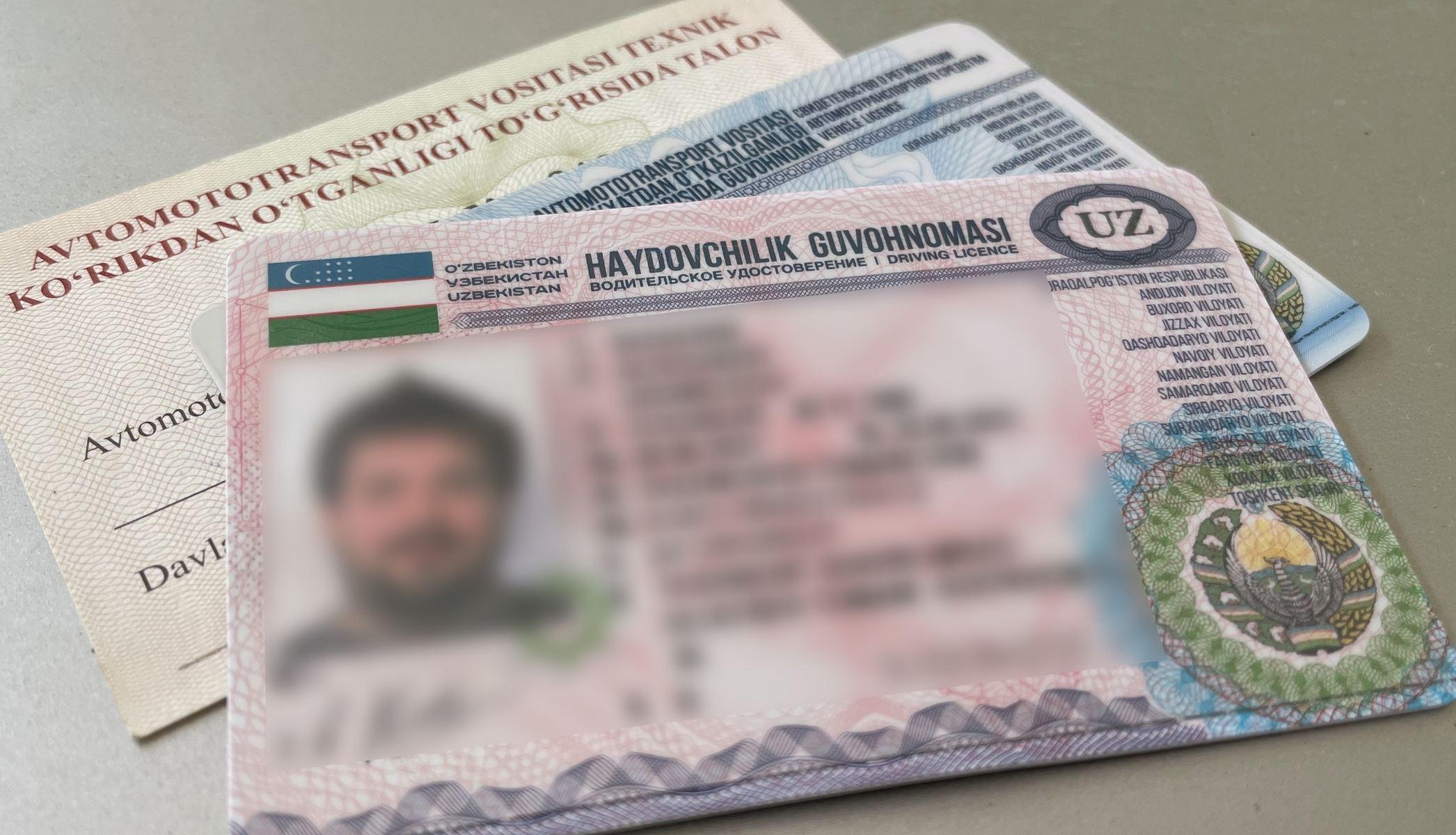 Водительские удостоверения нового образца нужно получить до конца 2021 года