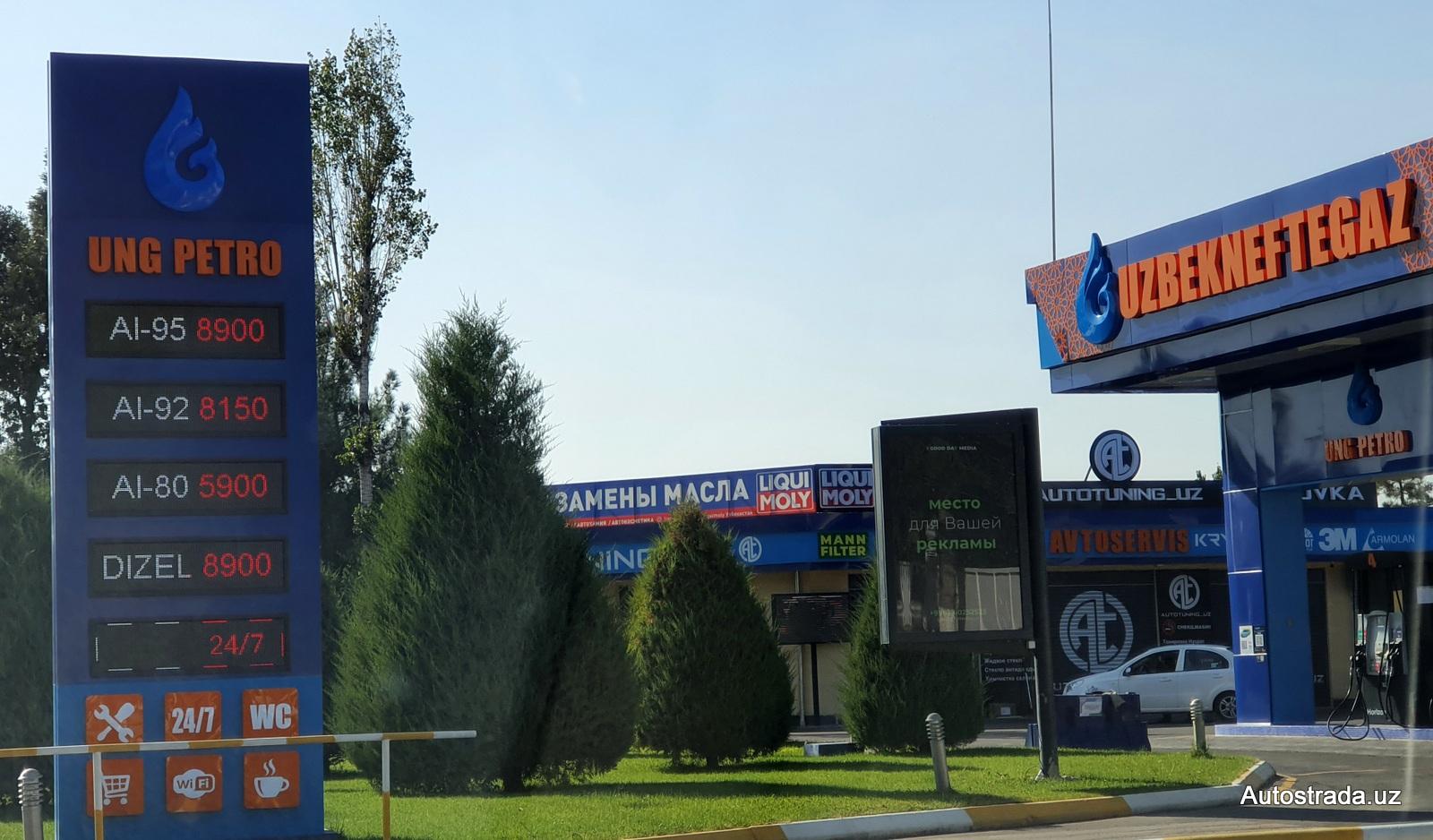 Цены на бензин в Узбекистане снова выросли